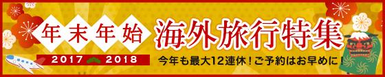 蟷エ譛ォ蟷エ蟋? /> </a></figure></div> </div>   <div id=
