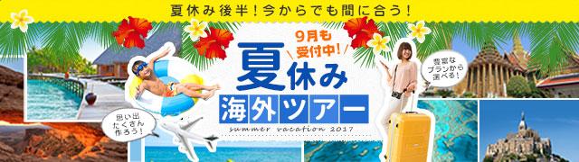 2017螟丈シ代∩
