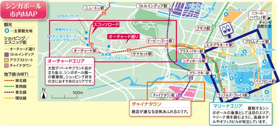 【シンガポール特集】人気のホテル[東京発]|近畿日本ツーリスト