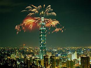 【台湾】世界最高の高さから放たれる花火!